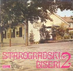 Starogradski Biseri -Kolekcija 19898254_1972_a
