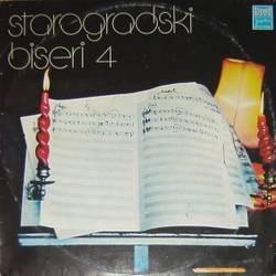 Starogradski Biseri -Kolekcija 19898257_1973_2_p