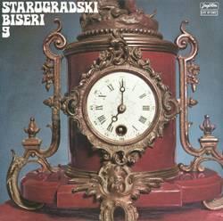 Starogradski Biseri -Kolekcija 19898262_Starogradski_biseri_9_1976