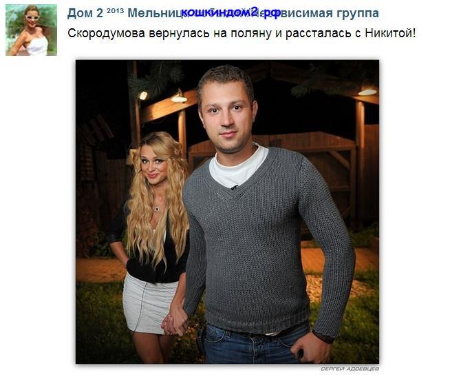 Александра Скородумова. 49548aeb0e77298471c595f45b4b0e75