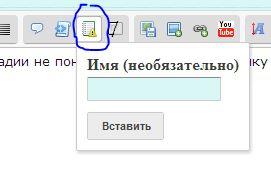Как скрывать ссылки другими словами? - Страница 5 2242650945533397f1f7cbf4e75faa45