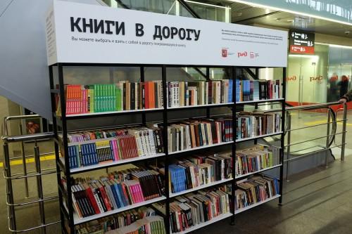 Книги живые и мертвые 55a466866f66adcfdcbfa86553df44f4