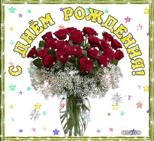 Поздравляем Vozduh86  с Днем Рождения!!! - Страница 7 Dc48289d3139bbe53e265d7bd15138ba