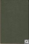 Дополнение к Большому немецко-русскому словарю 0d80e83afcf7fe1cd520bb3b21e5c50d