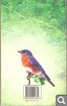 Г. Барханова. Певчие птицы 128c6ec9cd06e41660a2524510ed7a28