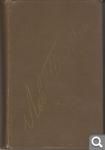 Л. Толстой. Собрание сочинений в двадцати двух томах 37db9a49f647d0c3e72552e6d05d1372