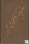 Л. Толстой. Собрание сочинений в двадцати двух томах 6c36c0dd26a6f7fe736b0e273ff43a3e