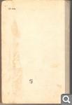 О. Михайлова и др. Справочник по грамматике немецкого языка C7331f55887a507c6da22afb9850a85e