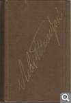 Л. Толстой. Собрание сочинений в двадцати двух томах 9bfe21f545081c304c020806d08cefb8