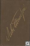 Л. Толстой. Собрание сочинений в двадцати двух томах Ad631abe1ccea0416eaec1ac1a036b91