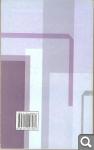 К. Юрьева. Фанк по-русски. Женщина в бизнесе и в жизни D7ee4f26d5b516d332d3cd47332fa690