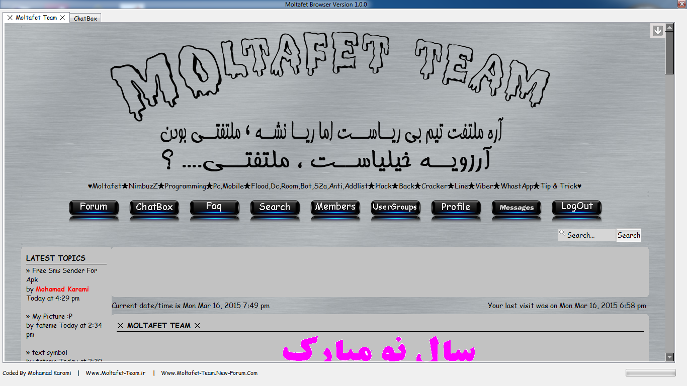 Moltafet Browser Version 1.0.0 Brows1