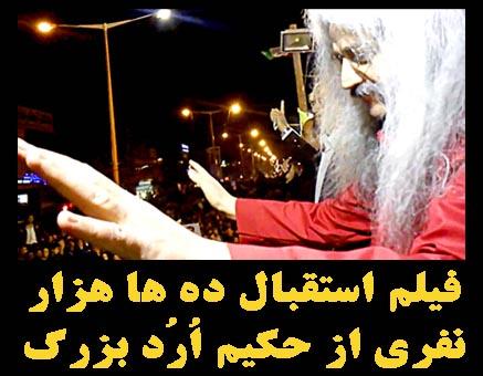 بانک مسکن ؛ استان کرمان : سخنان پند آموز SHIRVAN2