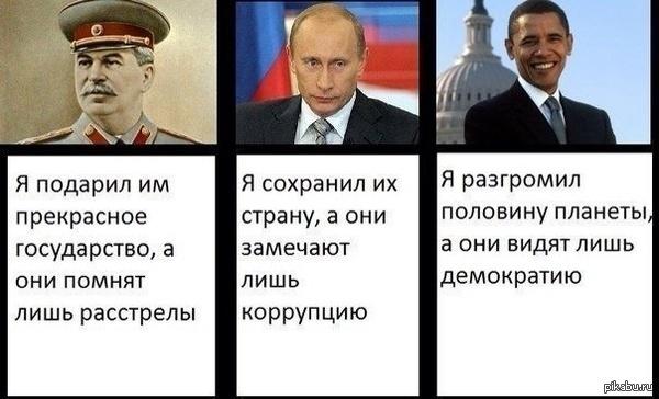 Ипотека Сталина: 1% годовых на 12 лет 1400532874_662610039