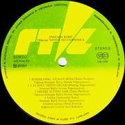 Snezana Babic Sneki - Diskografija - Page 2 Snezana_Babic_Sneki_1987_11_06_Ploca_B_Str