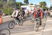 FOTOS POUPURRI DE MARCHAS 1324283618276_carreraciclista_cieza18