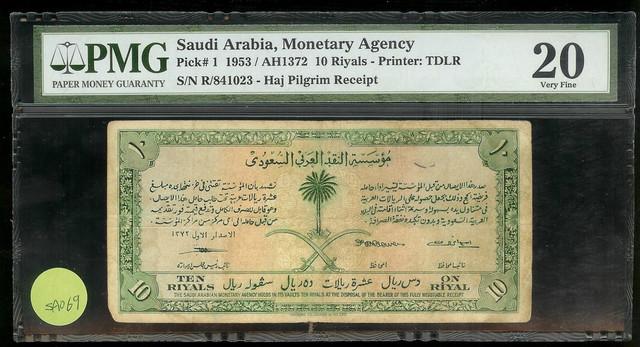 50 Pesetas 1905 (Echegaray - Billete Clasico)  - Página 4 Saudi_P1a20_VF