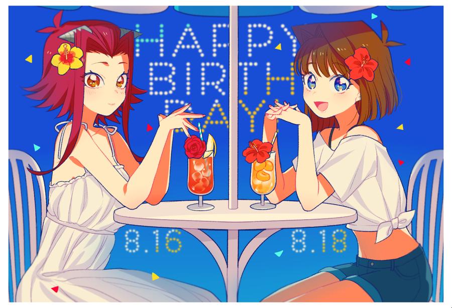 Hình vẽ Anzu Mazaki bộ YugiOh (vua trò chơi) - Page 6 2_Anzup_2