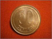 50 centimos 1937  Republica española sin estrellas P3160834