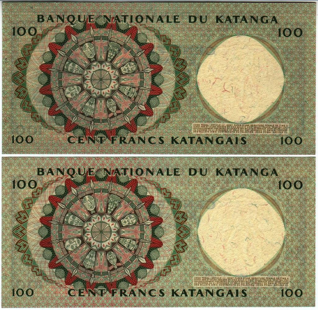 100 Francos Katanga, 1962 Katanga_P12b