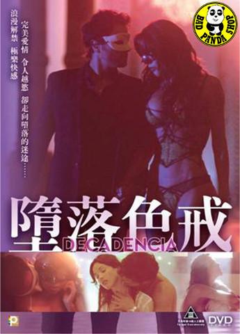 الفيلم الدرامي الرومانسي المثير Decadencia 2014 نسخة 720p Bluray