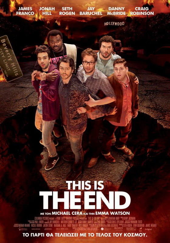THIS IS THE END (2013) Image