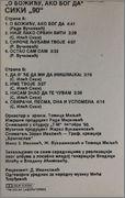 Svetomir Ilic Siki - Diskografija  Svetomir_Ilic_Siki_1990_13_12_O_Bozicu_ako