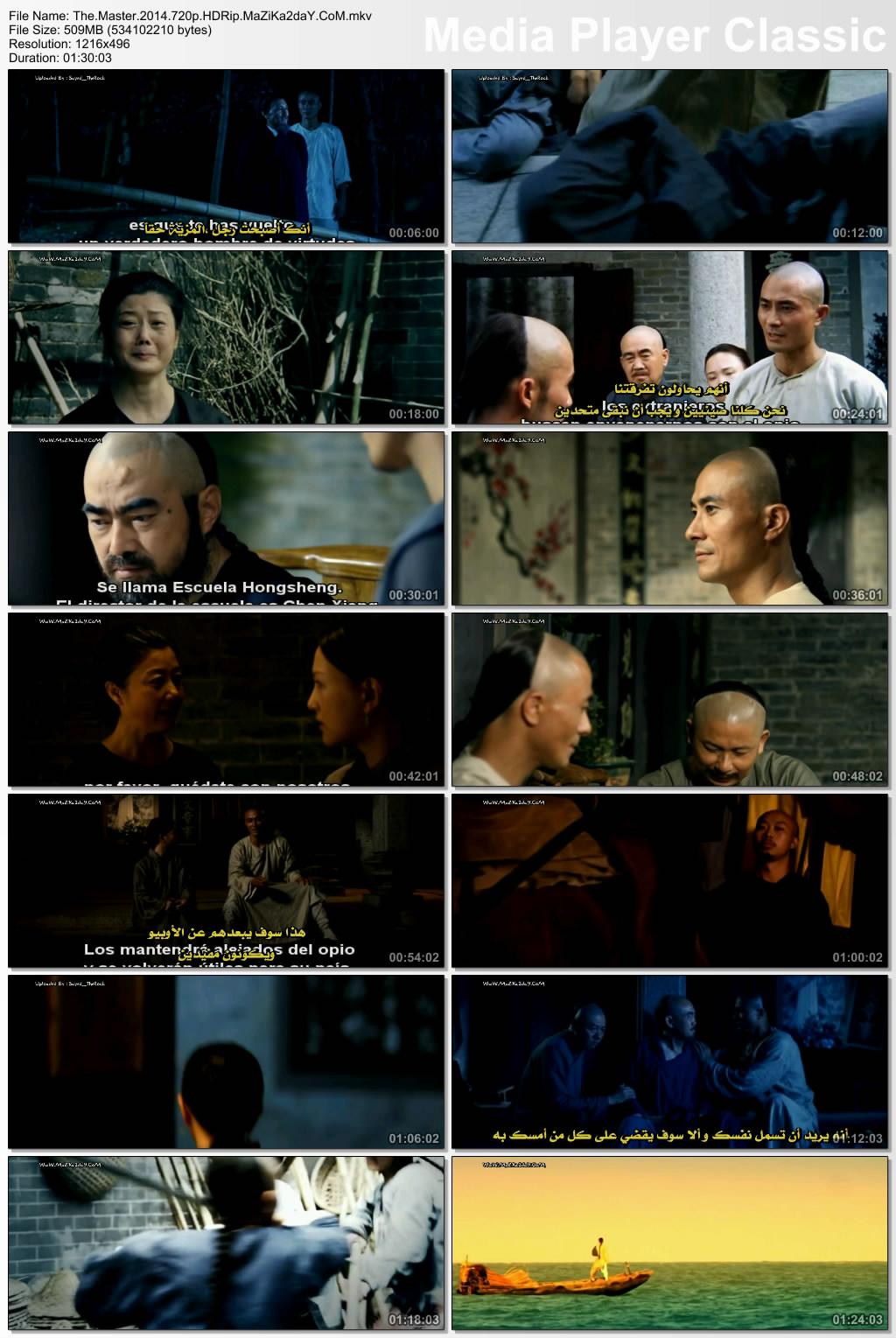 فيلم الأكشن الرهيب The Master  مترجم بجودة 720p HDRip تحميل مباشر Image