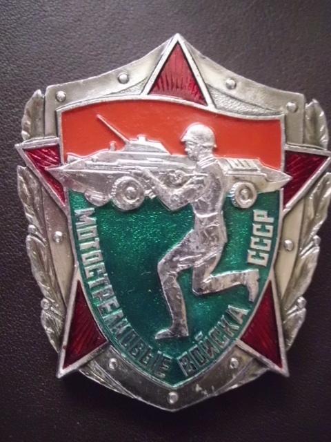 Medallas y más. DSCI0087