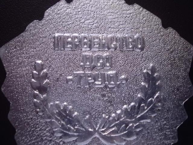 Medallas y más. DSCI0082