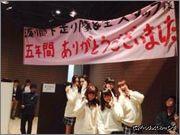 Watanabe Mayu (Team A) G33