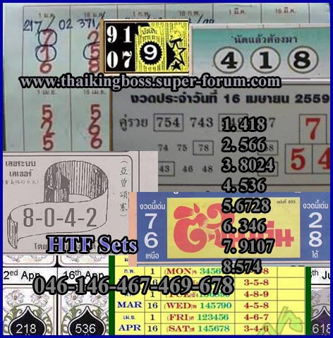 16.4.2016 Thai Boss - Page 3 1234