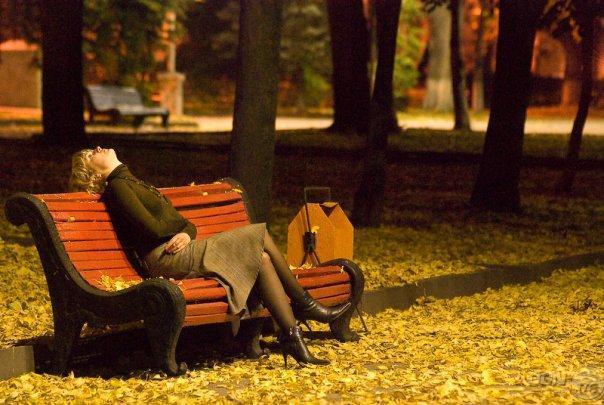 Novi život - Orhan Pamuk 61f69d57eff13f3f690997a54966735f