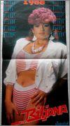 Biljana Jevtic  - Diskografija  Biljana_Jevtic_1987_Sta_sam_ti_kriva_zivote
