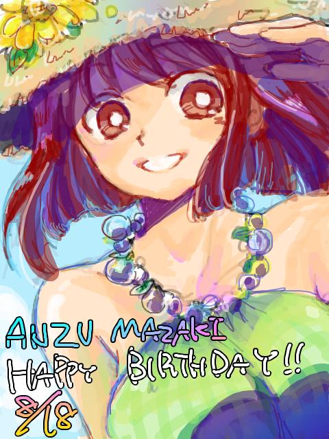 Hình vẽ Anzu Mazaki bộ YugiOh (vua trò chơi) - Page 4 1_Anzup_143