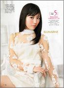 Watanabe Mayu (Team A) G28
