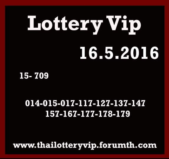 16/5/2016 Thai Lottery Tips - Page 26 Vip