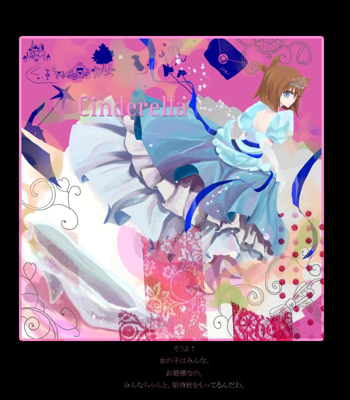Hình vẽ Anzu Mazaki bộ YugiOh (vua trò chơi) 1_Anzup_3