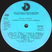 Milica Popovic - Diskografija Omot4