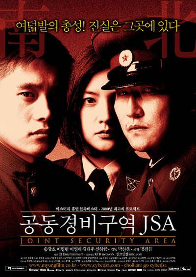 Cine Asiático  JSA_poster