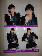 Watanabe Mayu (Team A) F16