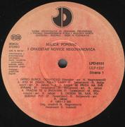 Milica Popovic - Diskografija Image