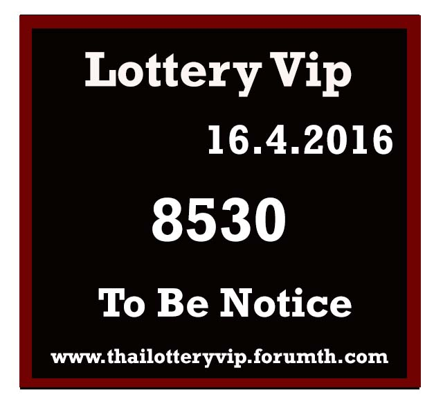 16/4/2016 Free Tips - Page 4 Lottery_super