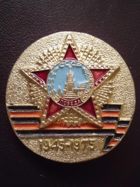 Medallas y más. DSCI0086