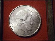 5 forint Hungria 1946 Lajos Kossuth P9160181