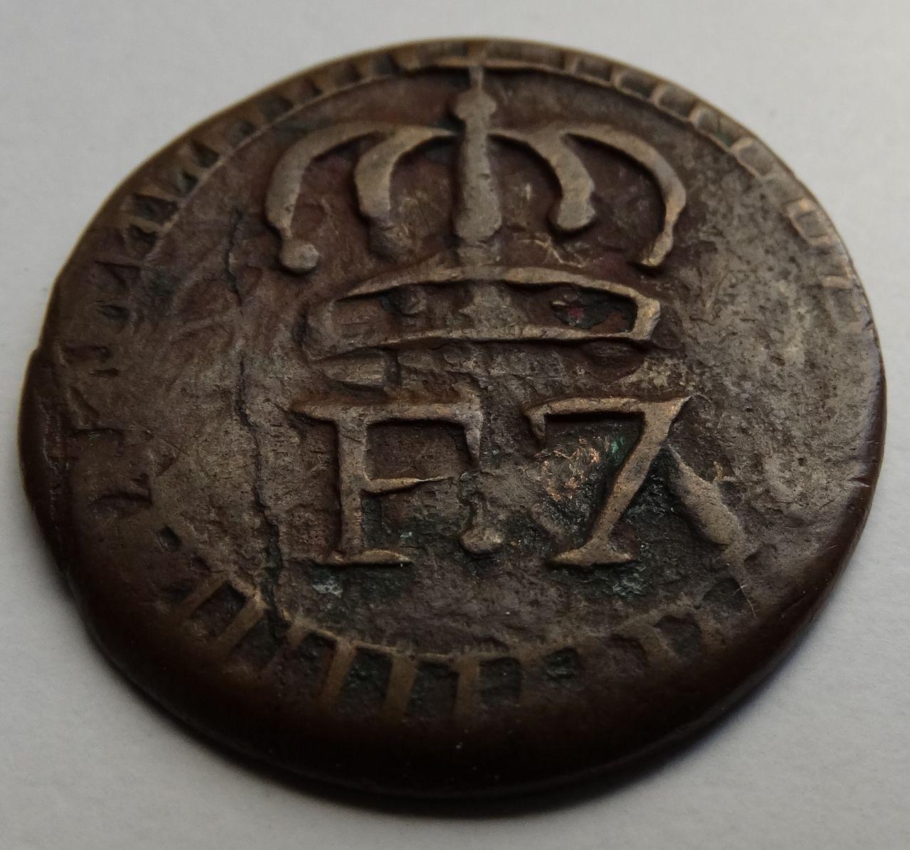 1/4 REAL SANTO DOMINGO FERNANDO VII DSC02411