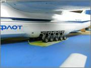 Ан-124 Руслан 1/144 (Revell) 117