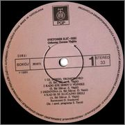 Svetomir Ilic Siki - Diskografija  Svetomir_Ilic_Siki_1989_a