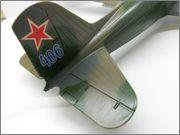 Ли-2 из С-47 1/72 (Italeri) 120