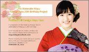 Watanabe Mayu (Team A) G19